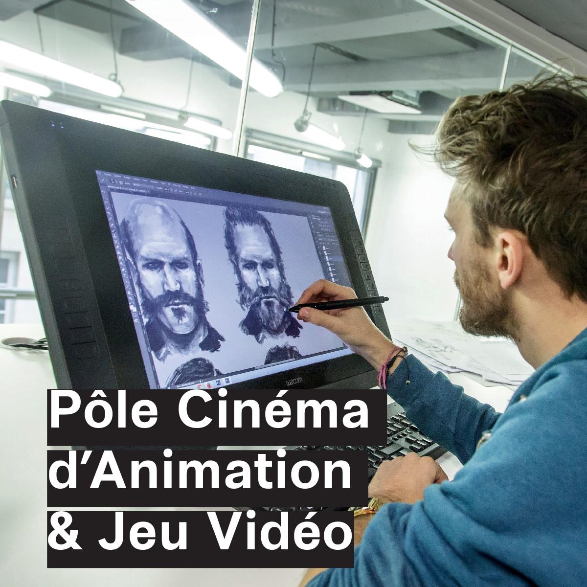 Le cinéma d'animation et le jeu vidéo a Bellecour Ecole